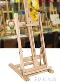 便攜式桌面台式折疊小畫架水粉水彩油畫素描桌面畫架igo   伊鞋本鋪