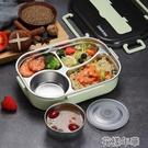 304不銹鋼保溫飯盒便當盒帶蓋分隔便攜學生上班族食堂1人分格餐盒 簡而美