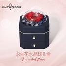 高檔珠寶首飾盒 送女生情人節高檔禮盒包裝...