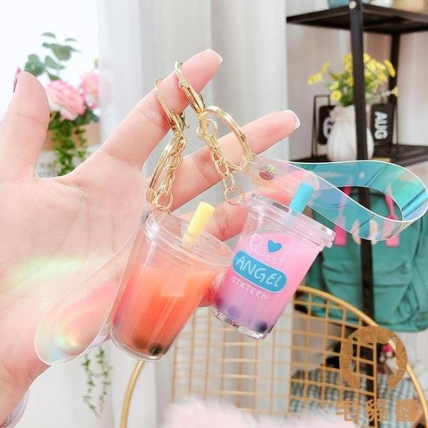 奶茶鑰匙扣創意可愛女飾品鏈掛飾小書包掛件【宅貓醬】