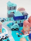幼兒童積木拼裝玩具益智力多功能1-2歲寶寶大號木頭3-6男女孩「時尚彩虹屋」
