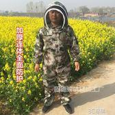 蜜蜂防蜂服養蜂專用加厚連體透氣太空款防蜂衣蜂帽全套馬蜂服HM 3c優購