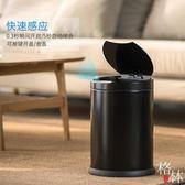 智慧感應垃圾桶家用創意歐式自動帶有蓋筒