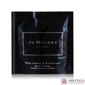 Jo Malone 黑琥珀與薑花潤膚霜(7ml)-百貨公司貨【美麗購】