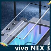 vivo NEX 3 全屏弧面滿版鋼化膜 3D曲面玻璃貼 高清原色 防刮耐磨 防爆抗汙 螢幕保護貼