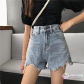 夏季短褲 春季2020新款韓版寬鬆高腰顯瘦破洞毛邊闊腿牛仔熱褲子女 【8折搶購】