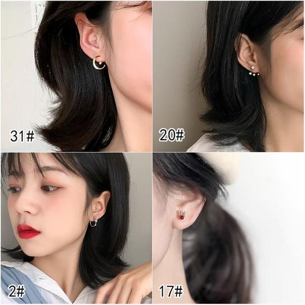 s925純銀針韓國氣質簡約個性會動的設計感耳釘小眾耳墜女耳環 -享家生活館