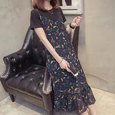 中大尺碼 洋裝兩件套ins超火的裙子夏裝新款大碼女裝st1030『伊人雅舍』