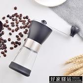 家用手搖咖啡磨豆機手動一體杯小型日本手沖研磨機迷你商用粉碎機