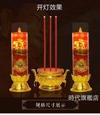 電子蠟燭搖擺燈頭LED電子蠟燭燈供佛財神供燈電香爐仿真電香燭晃動蠟燭燈
