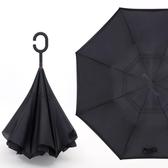 雙層反向雨傘男大號
