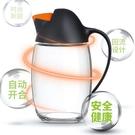 限定款油壺澤頓玻璃油壺廚房家用防漏小油瓶...