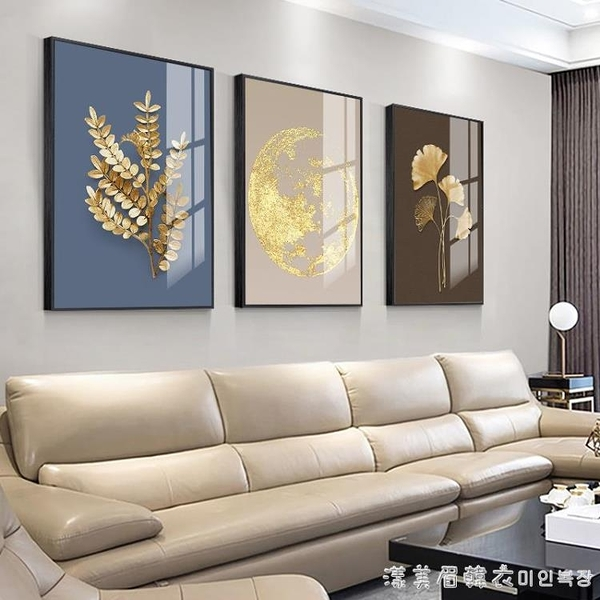 北歐客廳裝飾畫沙發背景墻現代簡約大氣輕奢掛畫高檔晶瓷三聯壁畫 NMS美眉新品