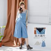 【MN0206】腰可調兩件式條紋牛仔吊帶寬褲