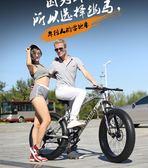 自行車-幽馬變速越野沙灘雪地車4.0超寬大輪胎山地自行車男女式學生單車 完美情人館YXS