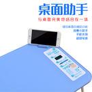 BO雜貨【YV6367】手機助手超輕桌按...