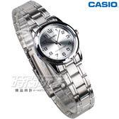 CASIO卡西歐 LTP-V001D-7B 簡約數字 指針女錶 不銹鋼 防水錶 銀色 LTP-V001D-7BUDF