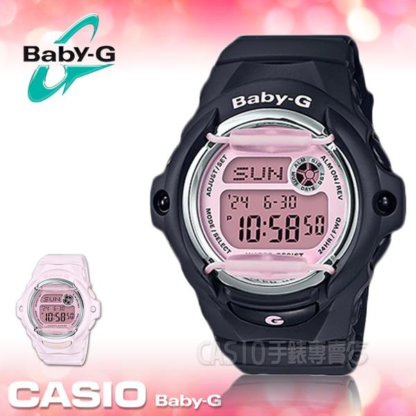 CASIO手錶專賣店 BG-169M-1D BABY-G 運動電子女錶 橡膠錶帶  黑X粉 防水200米 BG-169M