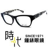 【台南 時代眼鏡 PLS.PLS.】光學眼鏡鏡框 BINCHO 02 備長炭系列 渲染水墨雲彩 53mm