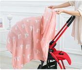 嬰兒夏季竹纖維紗布蓋毯包巾新生兒用品~