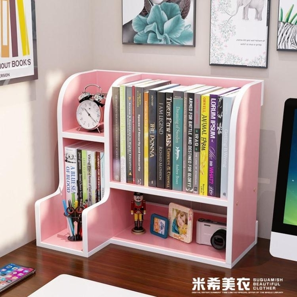 簡易書桌面學生書架兒童桌上置物架小型辦公收納宿舍書櫃簡約家用 ATF 米希美衣