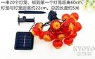 太陽能紅燈籠燈串 戶外裝飾燈彩燈 節假日景觀led燈新年喜慶燈籠 京都3C