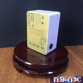 計數器 自動感應磕頭計數器 磕大頭計數器 拜佛大禮拜計數器智慧紅外計數 百分百