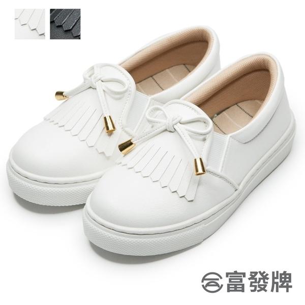 【富發牌】韓系質感兒童懶人鞋-黑/白 3FR27