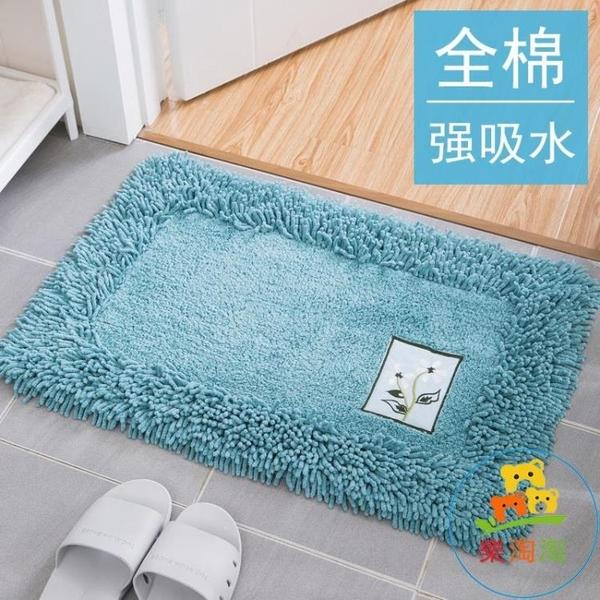 防滑浴室衛生間地墊臥室吸水腳墊家用地毯門墊樂淘淘