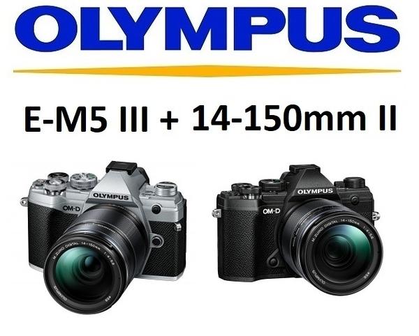 名揚數位 OLYMPUS E-M5 MARK III + 14-150mm 元佑公司貨 E-M5M3 E-M5 III (一次付清)