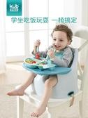 可優比寶寶餐椅便攜式多功能兒童餐椅吃飯餐桌椅嬰兒學座椅子凳子