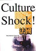 (二手書)Culture Shock!法國