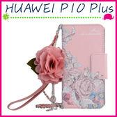 HUAWEI P10 Plus 5.5吋 淑女風皮套 五彩玫瑰花保護殼 側翻手機殼 可插卡保護套 磁扣手機套 吊飾