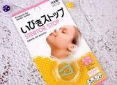 日本DAISO大創止鼾器鼻夾 日本產預防遠離打鼾困擾防止打呼嚕打鼾