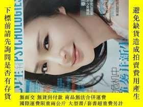 二手書博民逛書店心理月刊罕見2013年8 封面人物:秦嵐Y3408