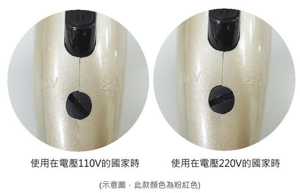 KINYO 雙電壓折疊式吹風機 KH192【台安藥妝】