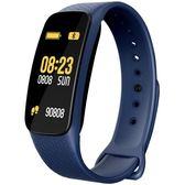 大顯DX700彩屏智能運動手環心率血壓記計步睡眠監測防水男女手錶【快速出貨限時八折】