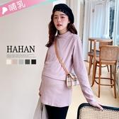 【HA6338】素面小立領 磨毛厚棉哺乳衣