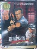 挖寶二手片-0B03-504-正版DVD-電影【霹靂特警】-(直購價)