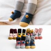 兒童襪子 秋冬季寶寶地板襪防滑襪套加厚學步鞋襪中筒嬰兒襪子保暖新生兒襪