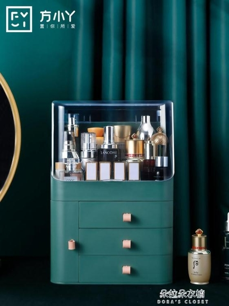 收納盒 化妝品收納盒桌面網紅護膚品梳妝臺化妝刷口紅 朵拉朵衣櫥