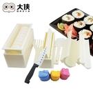 做壽司模具工具套裝全套的懶人磨具家用材料...