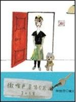 二手書博民逛書店 《橄欖色屋��公寓305室-CATCH 104》 R2Y ISBN:9867291891│林怡芬