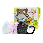 淨新 立體兒童口罩 (寬耳) 50入/盒 彈性布 3D 立體 幼兒 MIT 台灣製 圖案 鋼印 口罩【生活ODOKE】