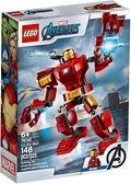 樂高LEGO SUPER HEROES AVENGERS 鐵甲奇俠機甲 76140 TOYeGO 玩具e哥
