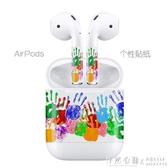 蘋果無線耳機2代airpods個性貼紙貼膜保護配件耳機盒套裝  ◣怦然心動◥