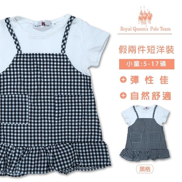 格紋長版上衣 小洋裝 [01245] RQ POLO 5-17碼 春夏 童裝 現貨