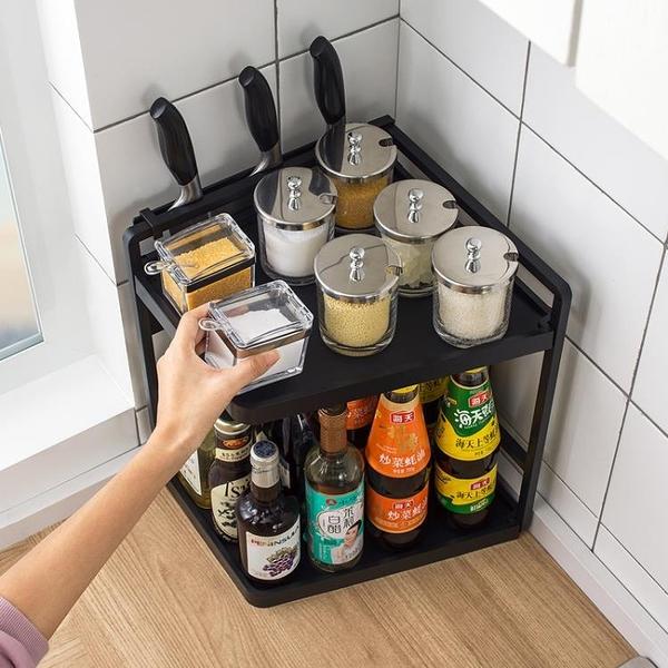 廚房收納架 廚房置物架台面多層調味品收納架家用黑色不銹鋼調料架子【幸福小屋】