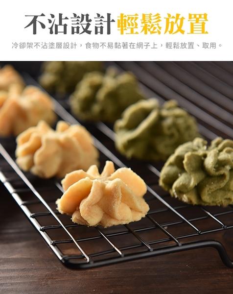 烤箱架 蛋糕架 晾乾架 麵包冷卻架 烘焙 展示架 不沾黏烘焙冷卻架 NC17080745 ㊝加購網