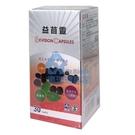 益苜靈膠囊 Exvison Capusules 30粒/瓶◆德瑞健康家◆